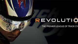 Pro teams and champions join the Revolution Track Series