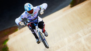 Perry Park to host 2013 British BMX Championships