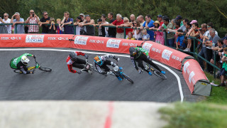 2019 UCI BMX World Championships Challenge classes qualification criteria