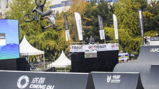 Guide: Great Britain Cycling Team at the UCI BMX Freestyle World Cup, Hiroshima