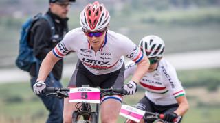 Race guide: HSBC UK   National Mountain Bike Cross-Country Championships