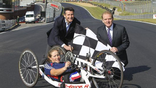 Brands for 2012 Paralympic Road Venue
