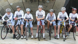 Bristol Cycling Development Squad joins forces with Great Weston Ride