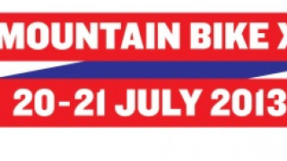 MTB XC National Championships - Spectator information