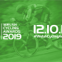 Welsh Cycling celebrate 2019 with awards dinner at the Sophia Garden Cricket Stadium, Cardiff